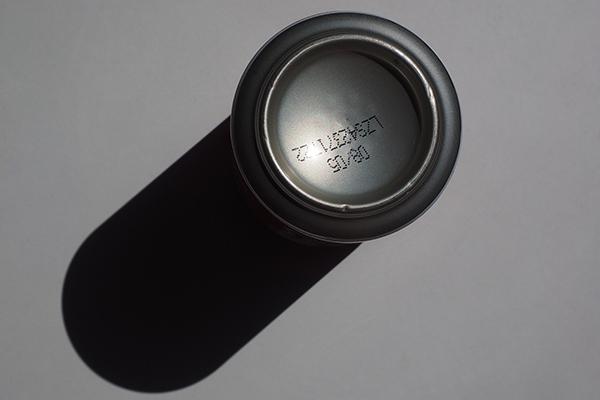 latas caducidad
